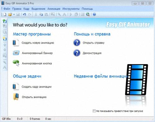 Как сделать прозрачный фон картинке онлайн